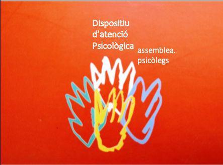 Dispositiu d'atenció psicològica 23S